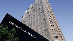 广岛东方酒店