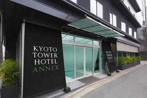 京都塔樓酒店 分館