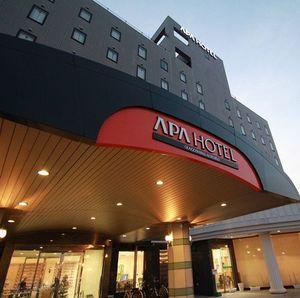 APA Hotel (Kagoshima Kokubu)