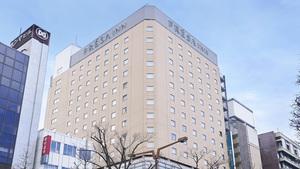 Hotel Sunroute Kawasaki