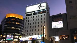 長野站前Abest飯店