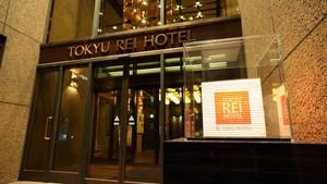 高松東急REI飯店