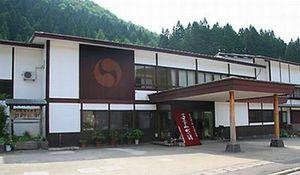 Oyasukyo Onsen Ryokan Tarobe