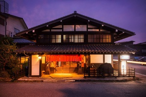 飛騨高山溫泉 阿蘇娜若日式旅館