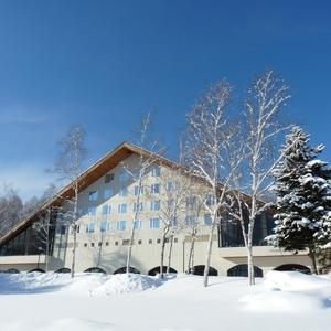 富良野王子大飯店