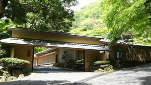 懷石 海石榴(Kaiseki Tsubaki)