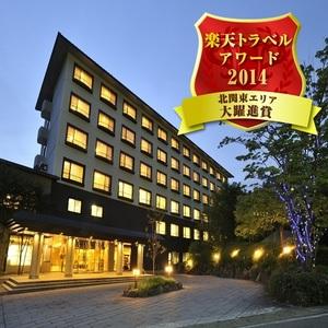 Nasu Onsen Resort Hotel Laforet Nasu