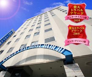 小仓湾第一酒店