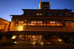 玉之湯飯店