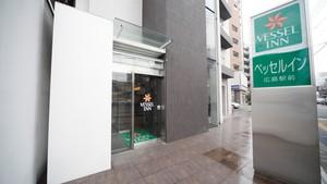 Vessel賓館廣島站前