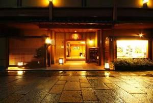 Arashiyama Onsen Hanaikada