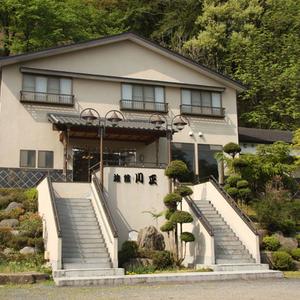 八菅山いこいのお宿 旅館 川正