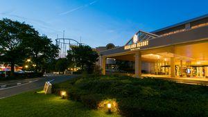 海蘭德水療度假飯店