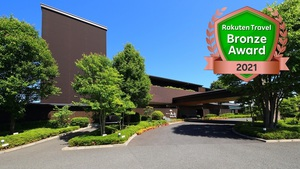 湯布院花由日式旅館