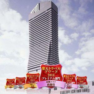 Hotel Osaka Bay Tower