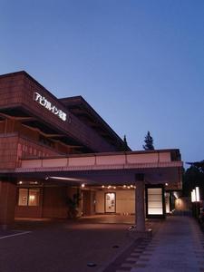 京都阿皮卡爾飯店
