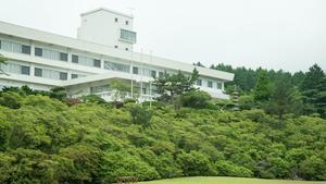 仙石原溫泉 箱根花月園飯店