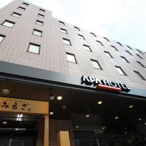 APA Hotel (MaebashiEki Kita)