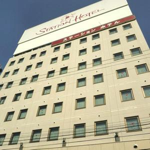 新大阪ステーションホテルアネックス