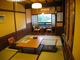 Kurokawa Onsen Ryokan Nanjoen_room_pic