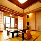 【HINOKI】和室10畳+広縁+ゆったりチェア付