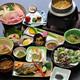 Kyokokunoyuyado Obokekyo Mannaka_room_pic