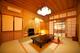 露天風呂付客室(本館)