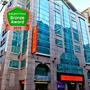 FORTE ORANGE BUSINESS HOTEL- LINSEN