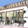 HOTEL SNOW WHITE DX