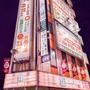 豪華カプセルホテル 安心お宿 新橋駅前店