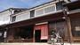 三重の古民家ゲストハウス 旅人宿石垣屋