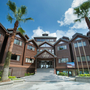 The Richforest Hotels & Resorts - Sun-Moon Lake