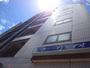 シティホテルパティオ