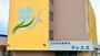 ビジネスホテル フレスコ八雲本館