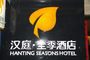 Hanting Seasons Hotel Shanghai Jing'an Temple