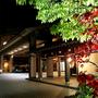 【新幹線付プラン】和倉温泉 ゆけむりの宿美湾荘(JR東日本びゅう提供)