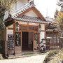 観光旅館 巴川荘