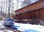 Beaver Lodge Hakuba