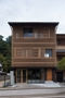 宮島ゲストハウス鹿庭荘