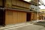 菊重HOTEL KYOTO