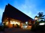 雲仙温泉 ホテル東洋館