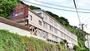 東伊豆・北川温泉 源泉かけ流し・海鮮炭火焼の宿 星ホテル