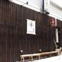 1泊800円~の宿 『CamCam沖縄』