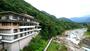 鬼怒川温泉 渓流の宿 緑水