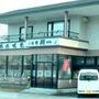プチホテル 川一<利尻島>