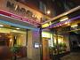 名古屋 ニューローレンホテル