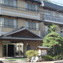 戸倉上山田温泉旅館 やすらぎの宿 旬樹庵 若の湯