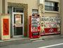 カオサン東京ゲストハウス オリジナル店
