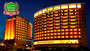 Loisir Hotel and Spa Tower Naha