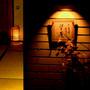京 高台寺 八坂塔の下 望庵 (のぞみあん)